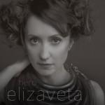Weekly EP Revue: Elizaveta's 'Hero'
