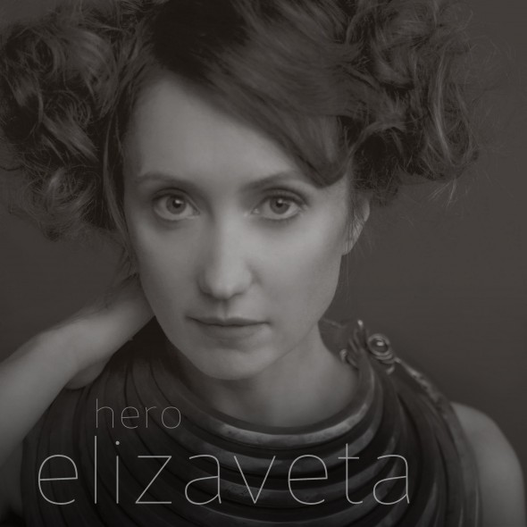 Russian-born Elizaveta Khripounova crafts elegant, baroque-inspired melodies with sweeping, powerhouse vocals.  (Photo provided by elizaveta.typepad.com)