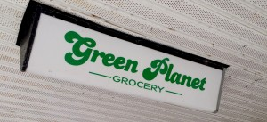 Green Planet offers healthy, alternative options for affordable prices.